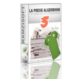 برنامج جزائري رهيييب للجزائريين فقط 00233_petit.jpg